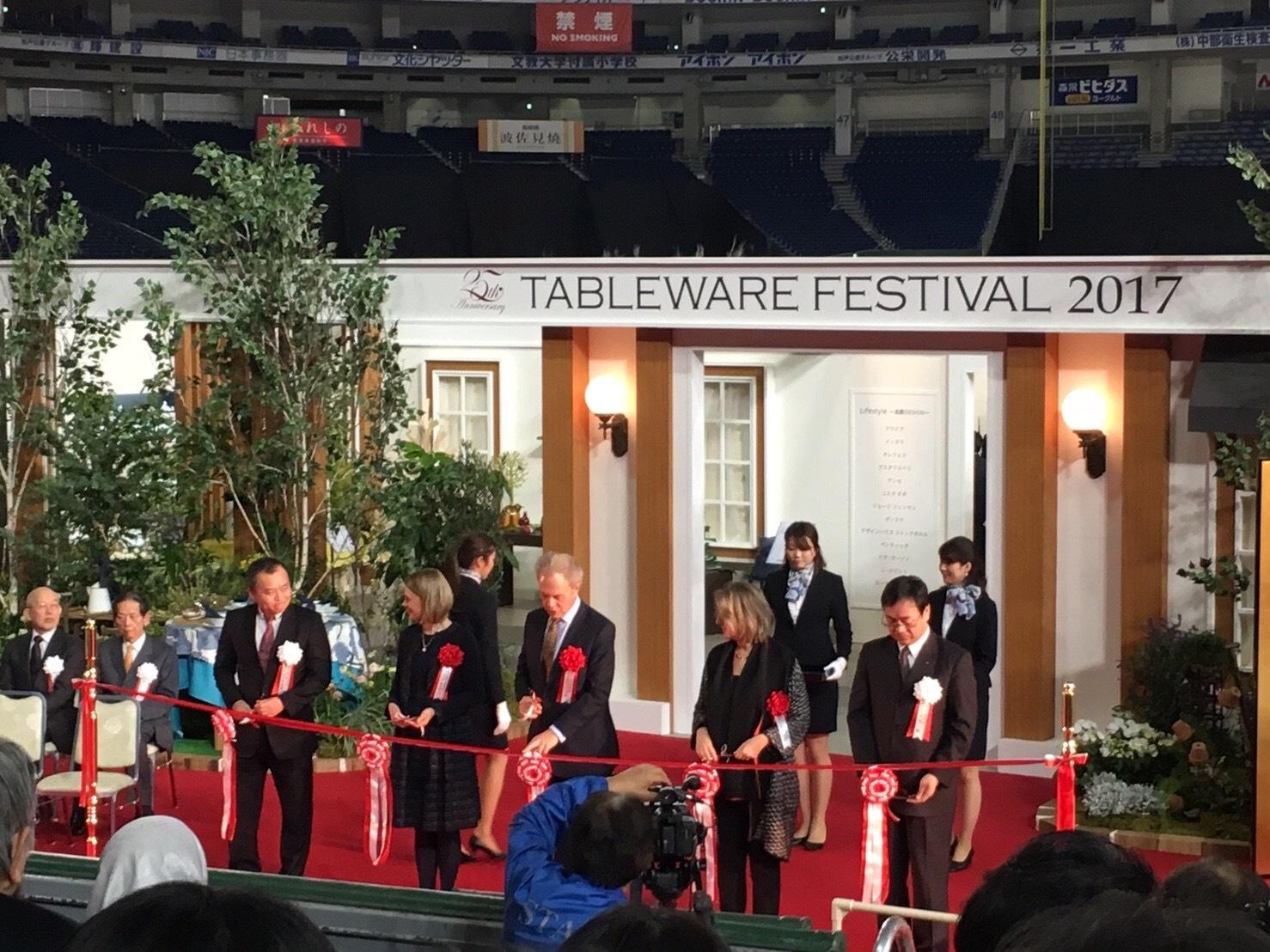 東京ドームテーブルウエアフェスティバル2017_c0366777_16311710.jpg