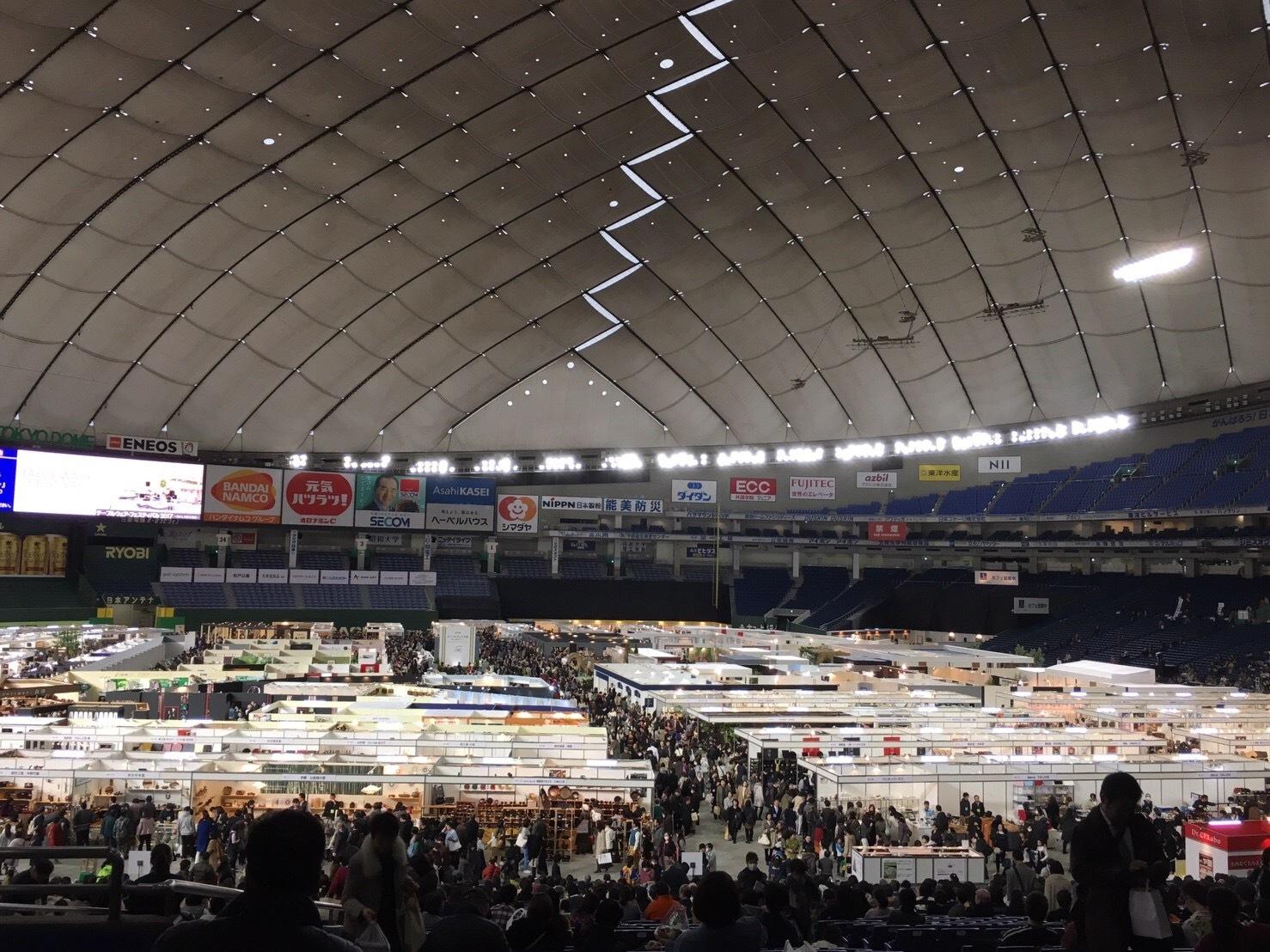 東京ドームテーブルウエアフェスティバル2017_c0366777_16342510.jpg