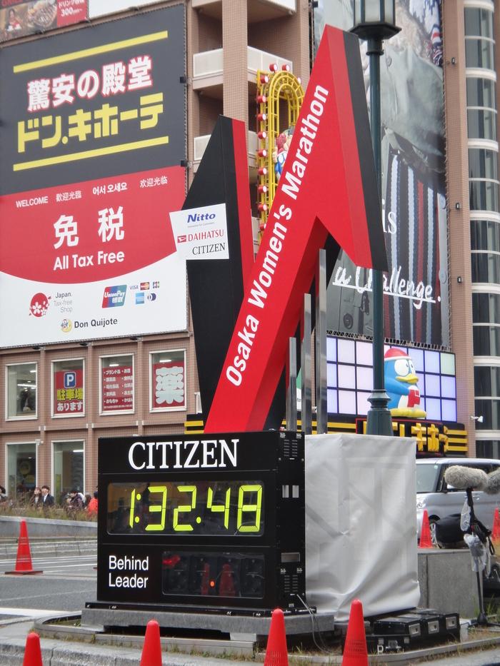◆2017大阪国際女子マラソン ~重友5年ぶり・涙の優勝~_f0238779_19265684.jpg