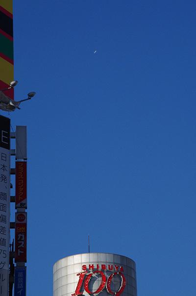1月30日(月)今日の渋谷109前交差点_b0056983_14005186.jpg