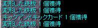 d0330183_22194798.jpg