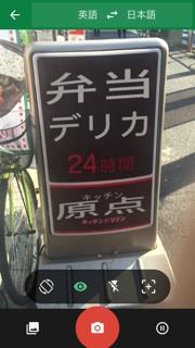 面白いアプリ 高円寺|美容室envie_f0216597_11391280.jpg