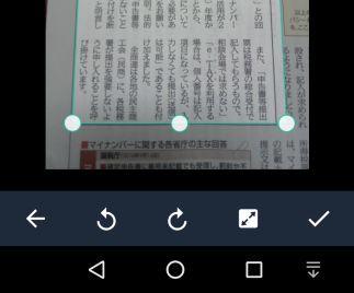 b0013099_10341669.jpg