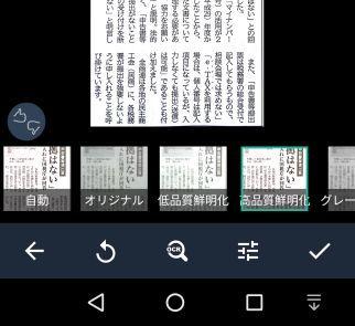 b0013099_10351233.jpg