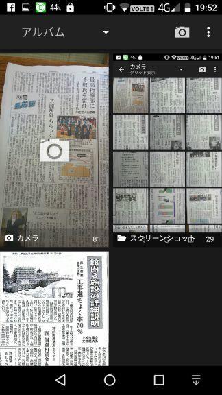 b0013099_15001370.jpg