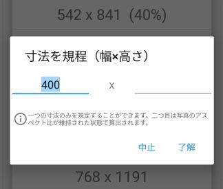 b0013099_15040297.jpg