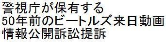 d0011701_15535444.jpg
