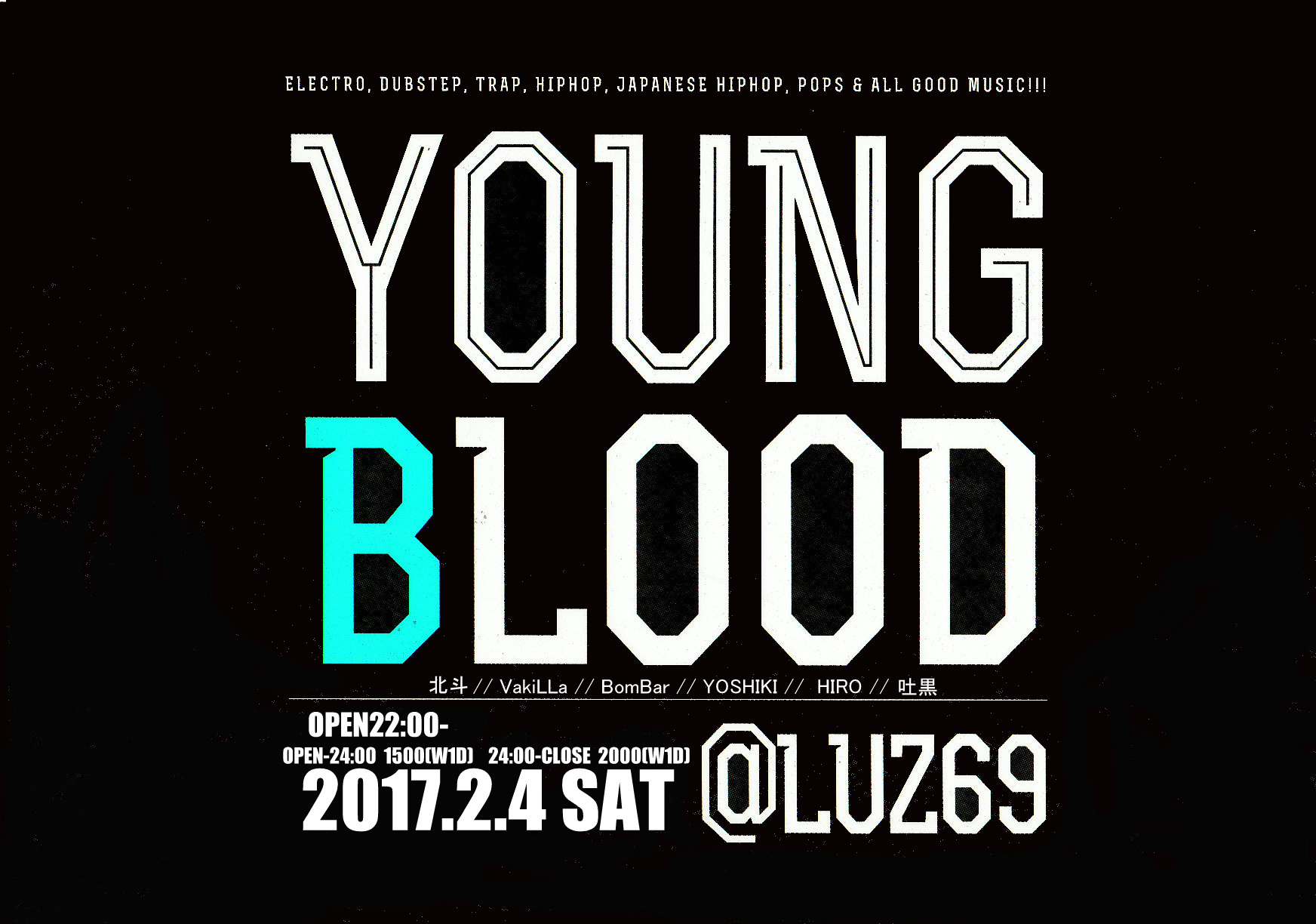 YOUNG BLOOD 2017 vol.2_e0115904_07560481.jpg