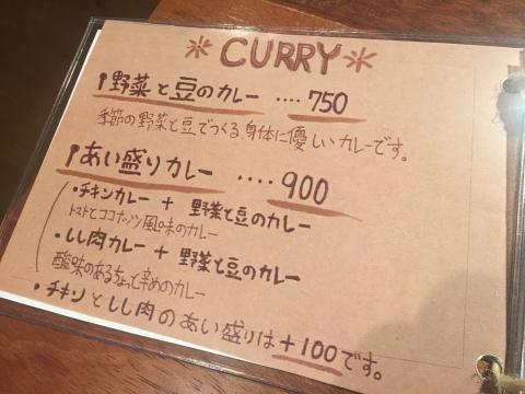 cafe ニジノキ 3種盛りカレー_e0115904_16042558.jpg