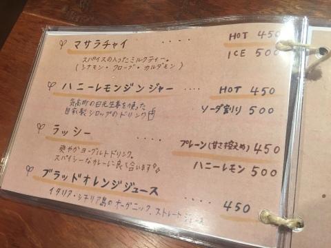 cafe ニジノキ 3種盛りカレー_e0115904_16042870.jpg