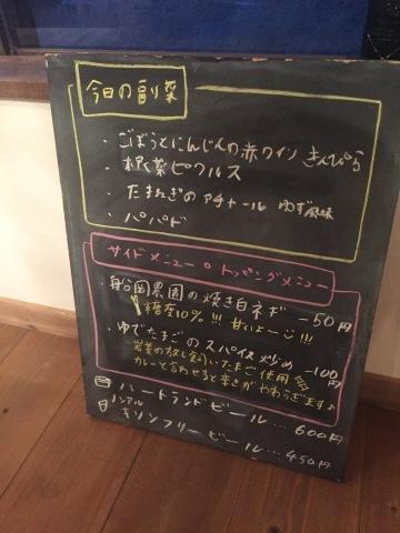 cafe ニジノキ 3種盛りカレー_e0115904_16042959.jpg