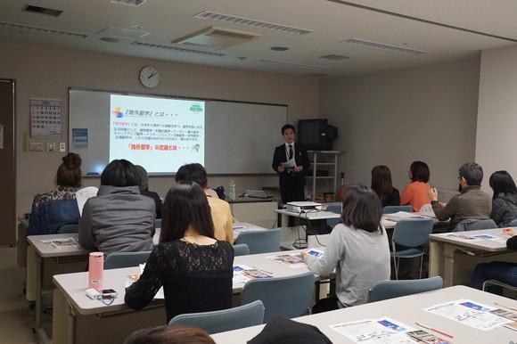 石川県海外留学相談会_a0113809_15265349.jpg