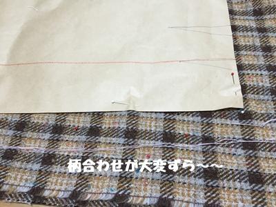 f0251618_1225131.jpg