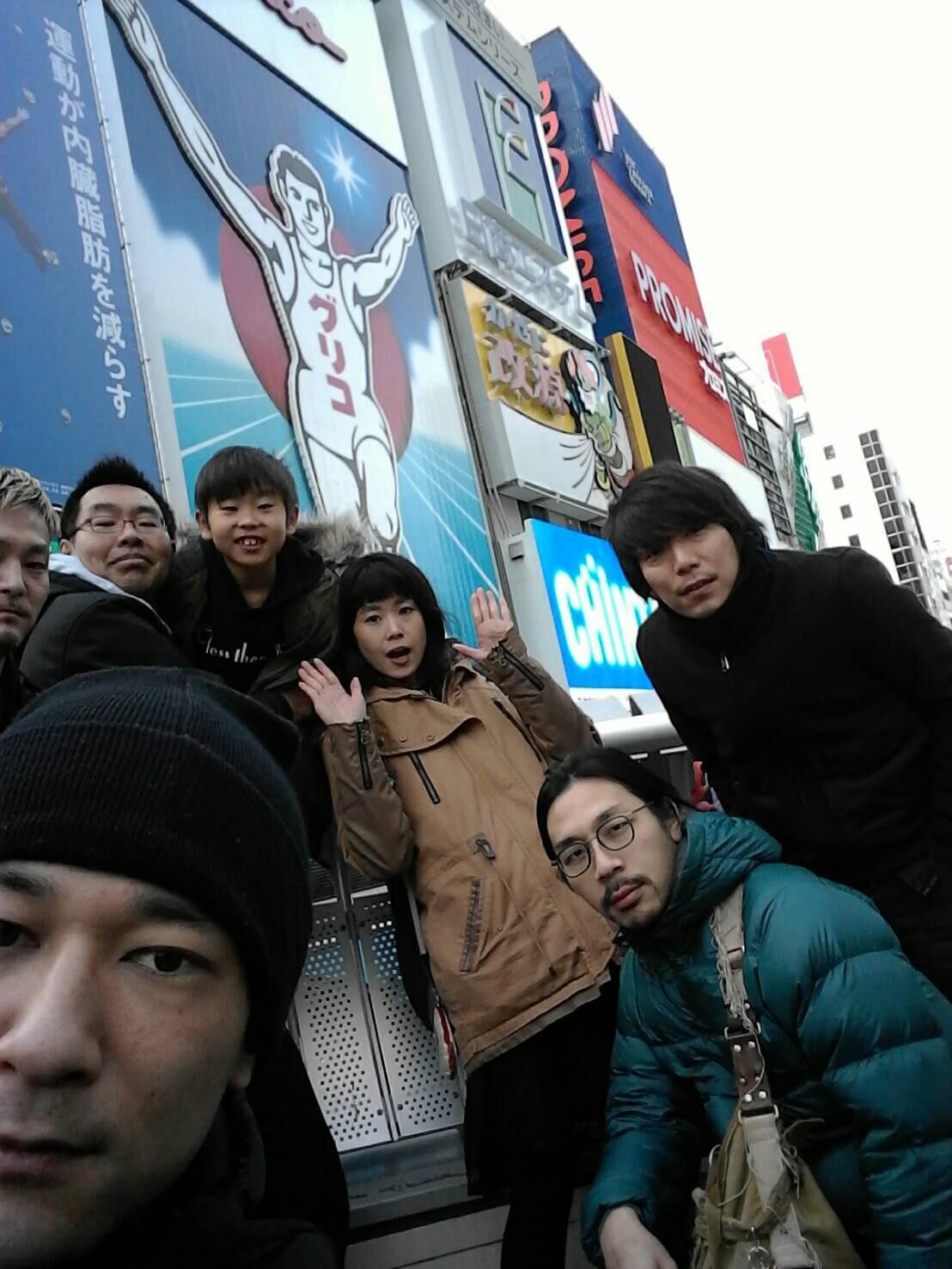 札幌行って大阪行って名古屋行って YUKARI_c0130623_08151089.jpg