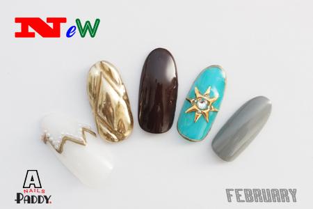 February NEW Design_e0284934_10444466.jpg