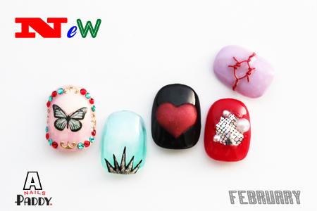 February NEW Design_e0284934_10445079.jpg