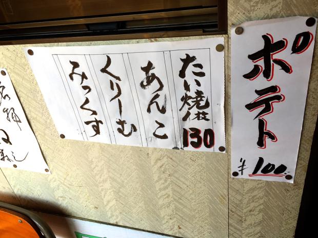 大田屋_e0292546_07150469.jpg
