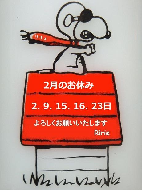 f0197946_19925100.jpg