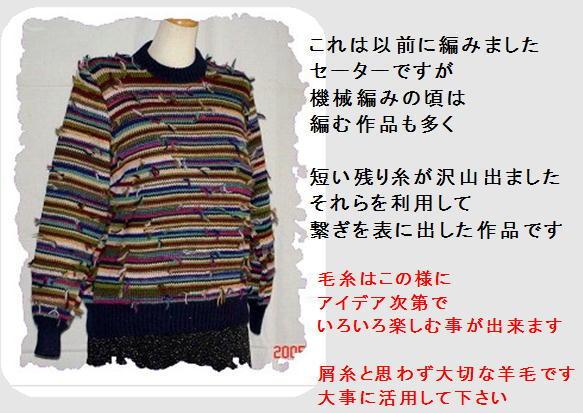 b0133147_16013294.jpg