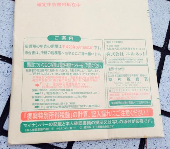 b0095350_17581114.jpg