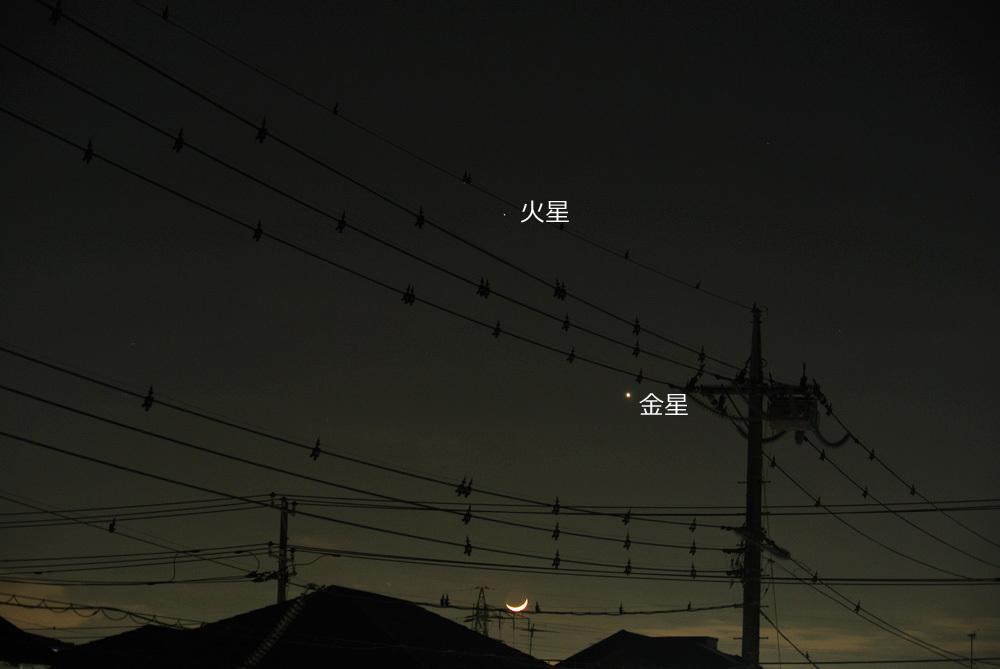 c0350853_20023595.jpg