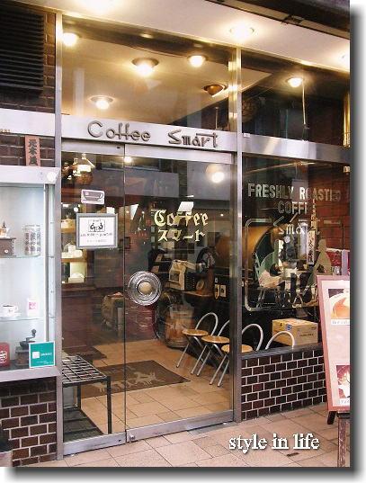 喫茶店がマイブーム_b0150155_21165148.jpg