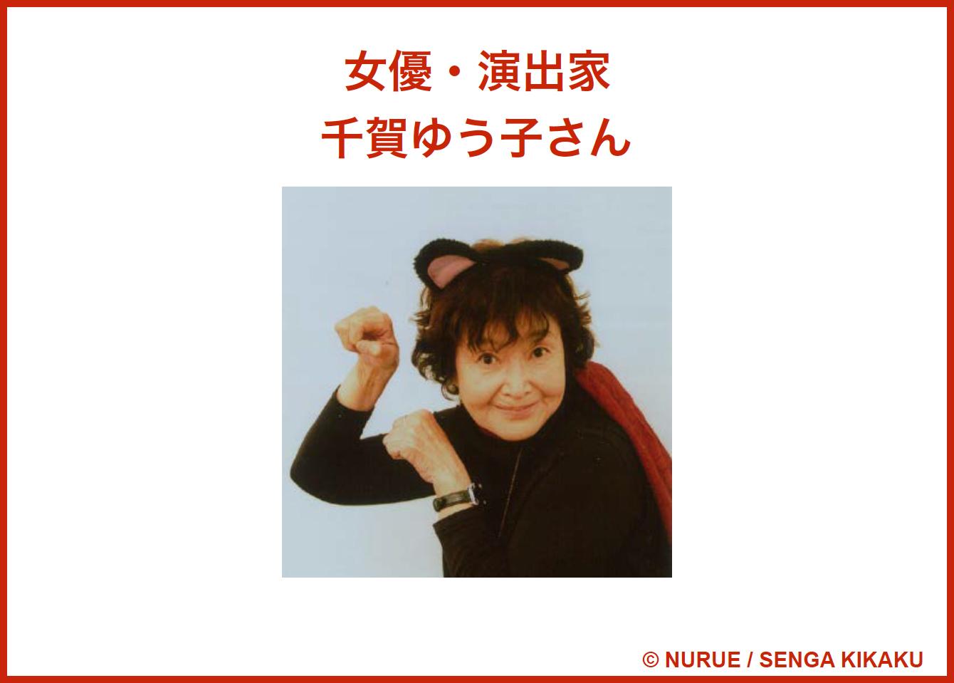 日本語劇「のら猫クロッチ」で国際交流!_f0193056_16024490.jpg