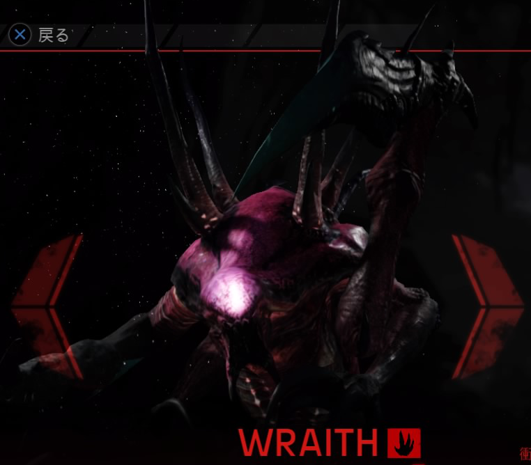 ゲーム「EVOLVE[PS4版] Wraith vs Hunter」 (Cosmic skin)_b0362459_22300682.png