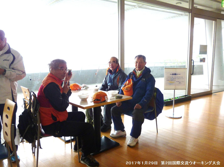 第2回国際交流ウオーキング大会_b0220064_15430201.jpg
