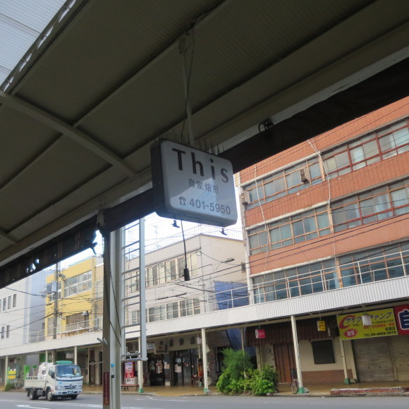 杭瀬の商店街をブラブラしてみたけどおおむね開店前3 旅行・お出かけ部門_c0001670_19484167.jpg