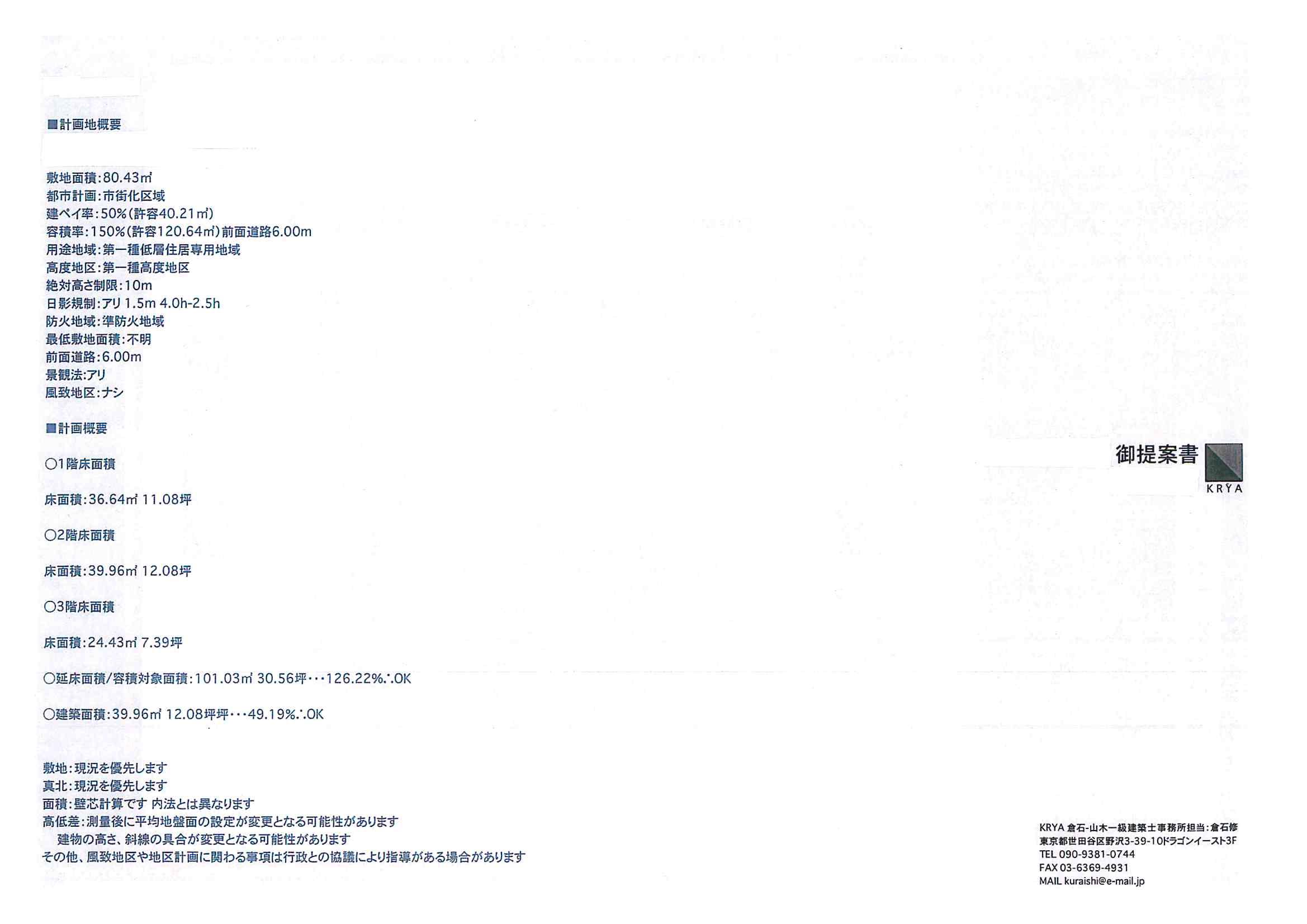 f0212875_1544910.jpg