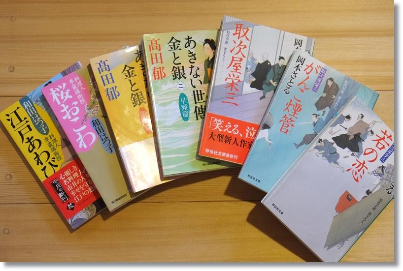 晴読雨読_c0054876_1534858.jpg
