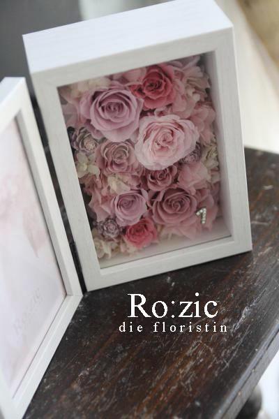 2017.2.1 花束のかわりに ご両親贈呈用のプリザーブドフラワーリース_b0120777_21504361.jpg