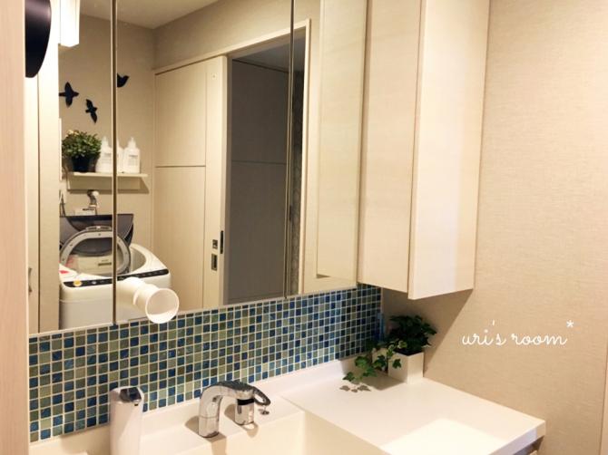 洗面所の鏡裏収納を初公開!ここは私の1軍アクセサリー収納場所です(´∀`)_a0341288_17081213.jpg