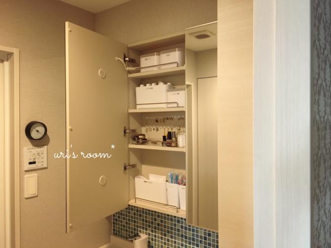 洗面所の鏡裏収納を初公開!ここは私の1軍アクセサリー収納場所です(´∀`)_a0341288_17081339.jpg