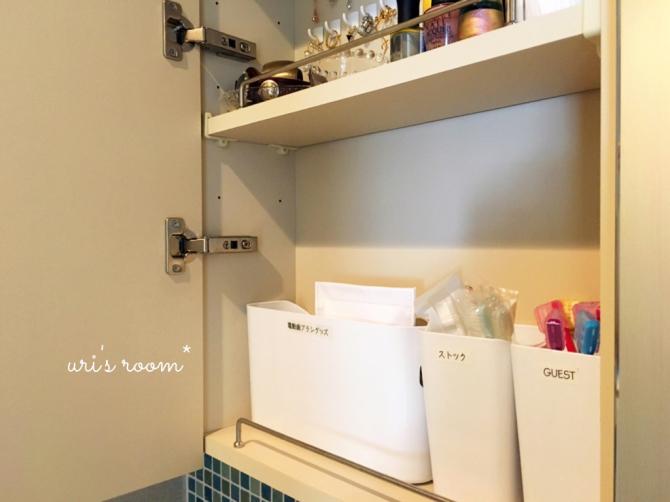 洗面所の鏡裏収納を初公開!ここは私の1軍アクセサリー収納場所です(´∀`)_a0341288_18483871.jpg