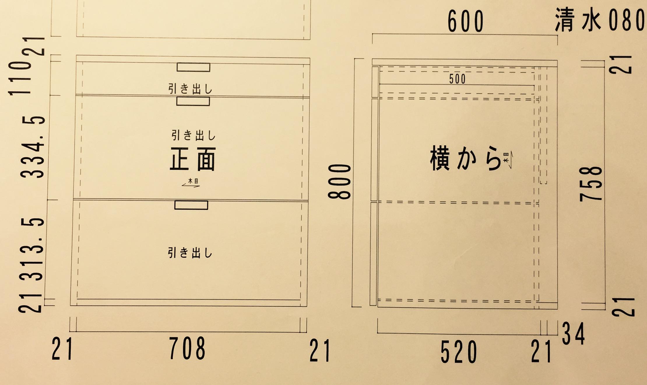 a0244794_20565127.jpg
