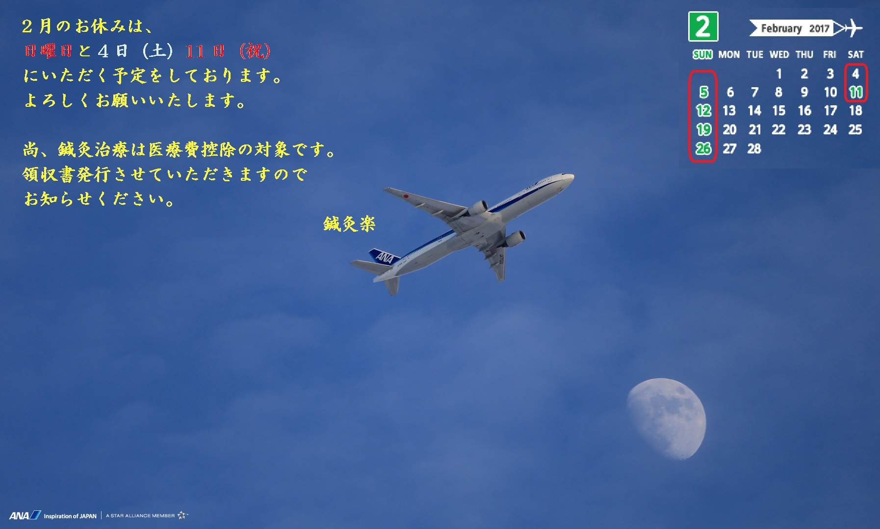 c0220899_2223543.jpg