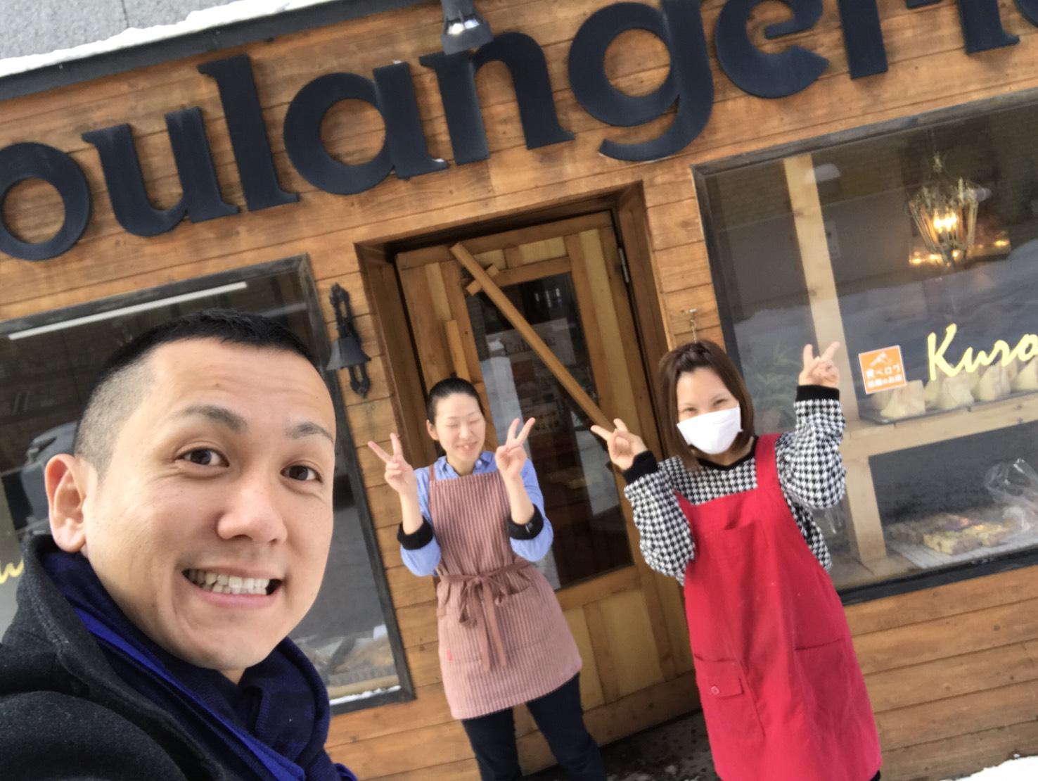 2月1日 水曜日のひとログ(。・ω・。) ランクル200ディーゼル横浜港到着♫_b0127002_17193695.jpg