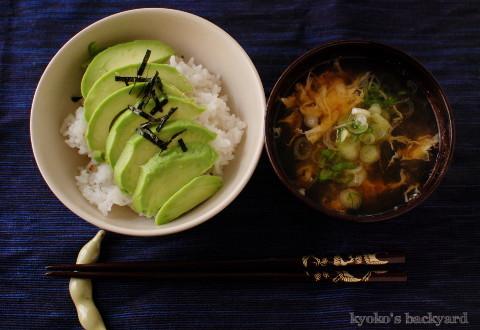 アボカド丼とお味噌汁_b0253205_05522382.jpg