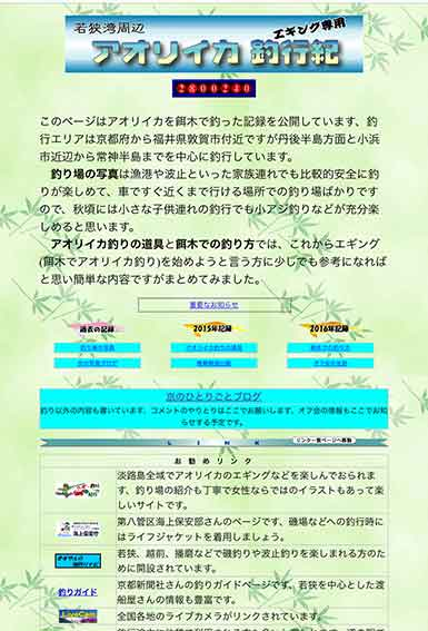 c0016718_20114841.jpg