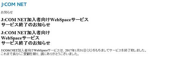 c0016718_2012280.jpg