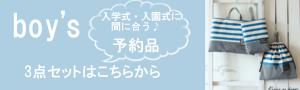 ランドセルカバーのリバティ柄追加します☆_f0230625_18145398.png