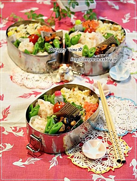 炒飯となんちゃってカニ焼売弁当と~♪_f0348032_18195482.jpg