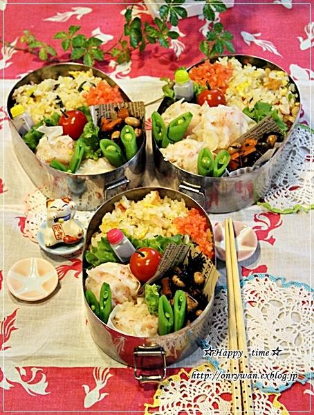 炒飯となんちゃってカニ焼売弁当と~♪_f0348032_18200695.jpg