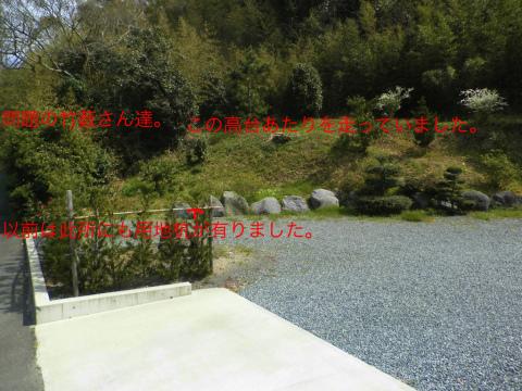 f0212142_17401241.jpg