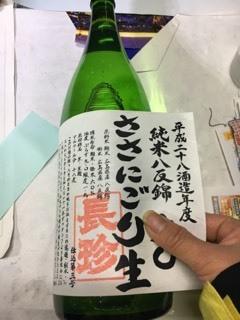 「28BY 純米八反錦 ささにごり」出荷2日目_d0007957_00051872.jpg