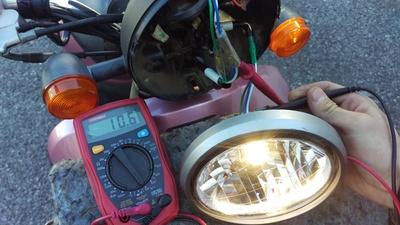 トゥデイ ヘッドライト修理_e0114857_2013116.jpg