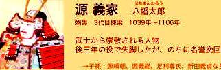 c0119160_6253271.jpg