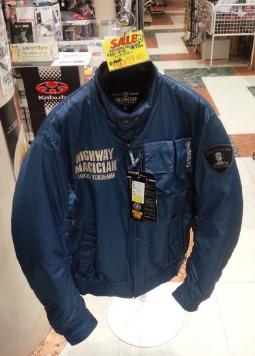 『パーツランドイワサキ松山店、ウインタージャケット大特価!』_b0163075_14131733.png